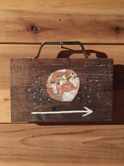 水円 sign