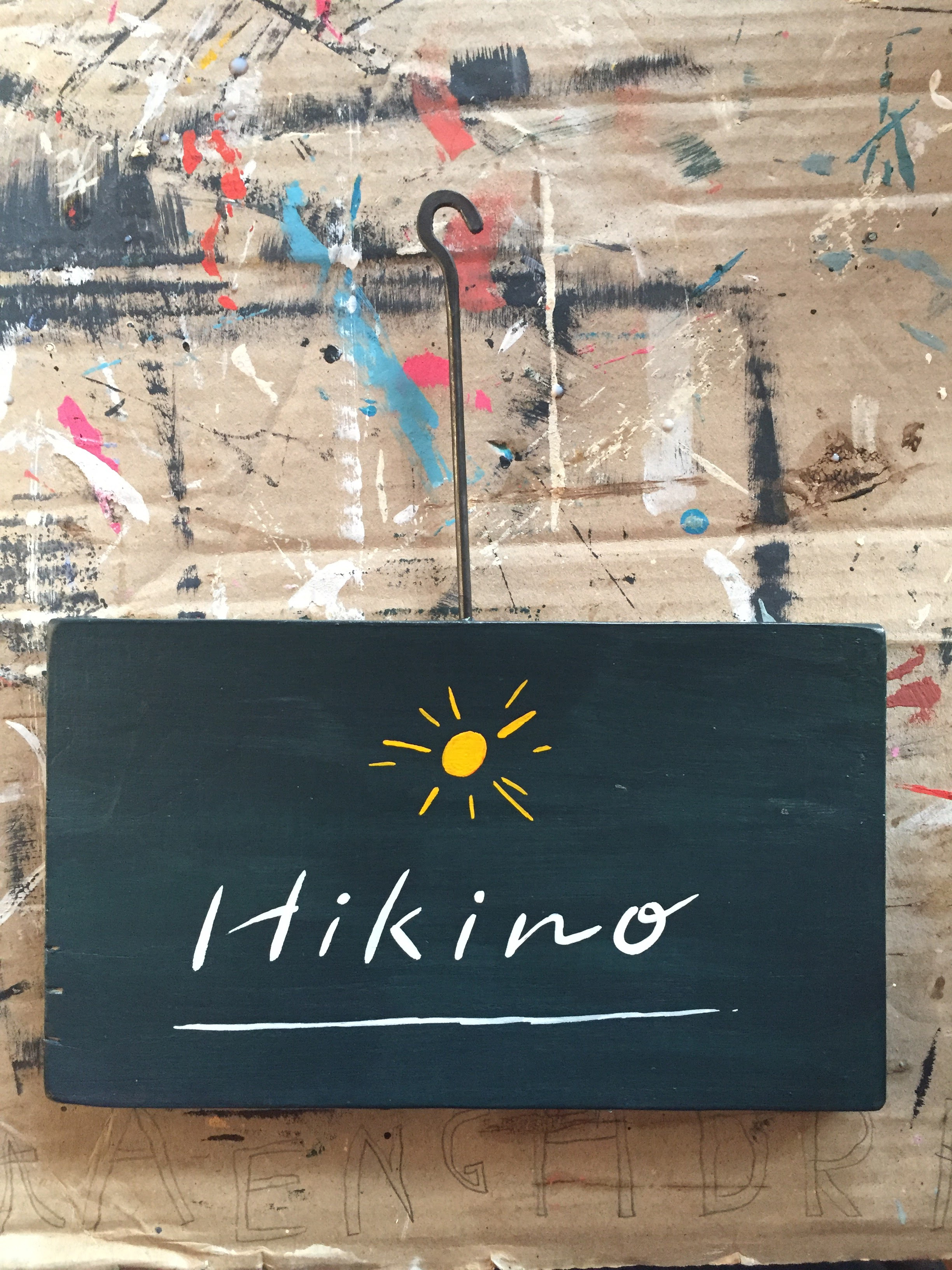 Hikino邸 nameplate