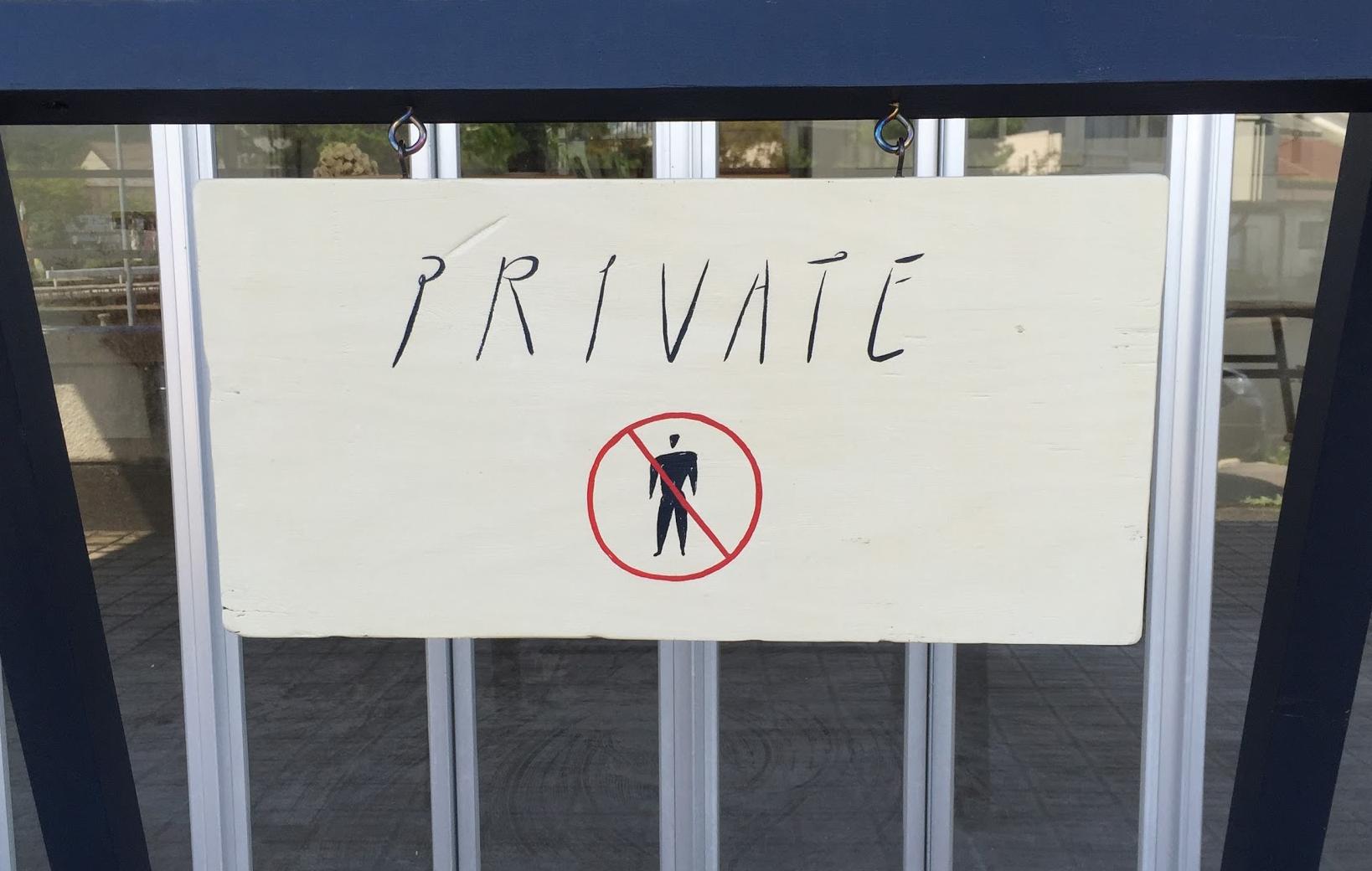 特注/HAKUSEN プライベートサイン
