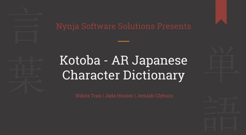 Kotoba Hack Title Card (2018)