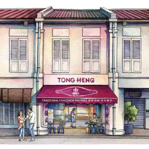 Let's go Tong Heng Confectionary!