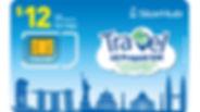 12-travel-sim.jpg