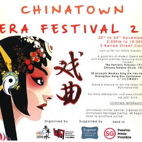Chinatown Opera Festival 2019