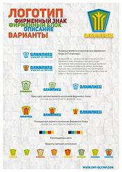 Olimp_Poster_05-03.jpg