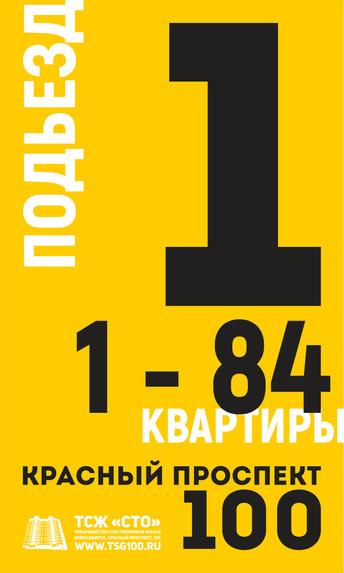 TSG100_tab02-01.jpg