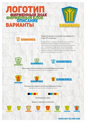 Olimp_Poster_05-02.jpg
