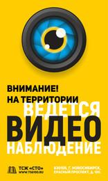 TSG100_tab04-02.jpg