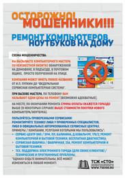 TSG100_Poster_23_А4_02.jpg