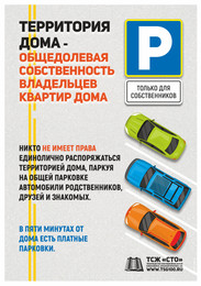 TSG100_Poster_19_А4_07.jpg