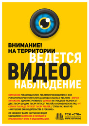 TSG100_Poster_22_А4_02.jpg
