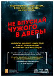 TSG100_Poster_05_А4_05.jpg