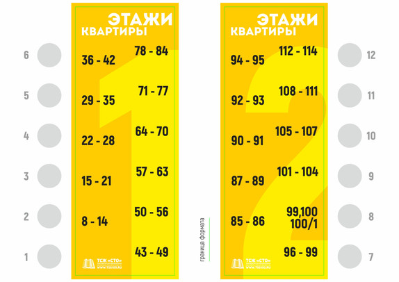 TSG100_Sticker03-03.jpg