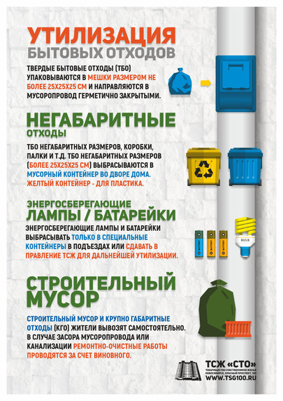 TSG100_Poster_17_А4_04-01.jpg