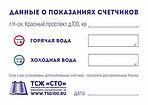 TSG100_site03_02005.jpg