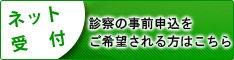 k_green_234-60.jpg