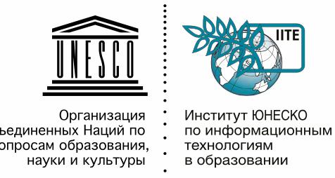 """Обучение на международном курсе ЮНЕСКО """"Как предотвратить насилие и кибербуллинг"""""""