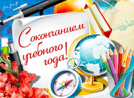 """Занятия по """"Человековедению"""" в школе г. Мытищи. Окончание учебного года"""