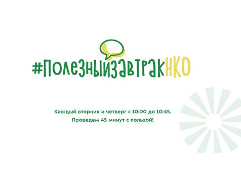 """Участие в вебинаре """"Публичные выступления в онлайн"""""""