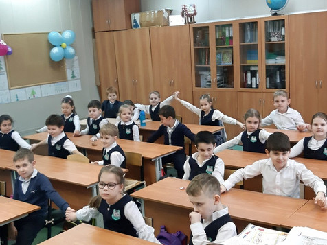 """Занятие по """"Человековедению"""" в 1 классе Гимназии г. Люберцы"""