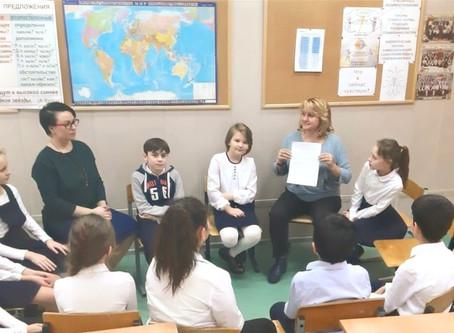 """Занятие по """"Человековедению"""" в 4 классе Гимназии г. Люберцы"""