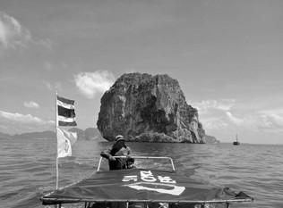 Longtailing boat, Krabi, Thailand 2016