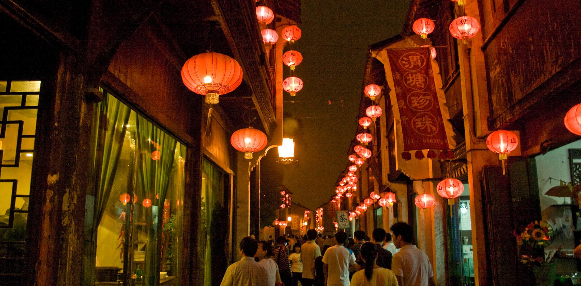 Suzhou night 2009