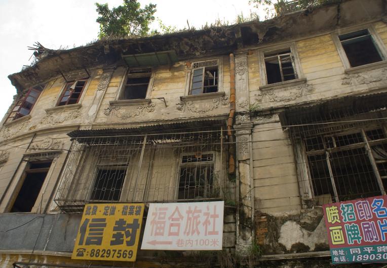 Old Shantou
