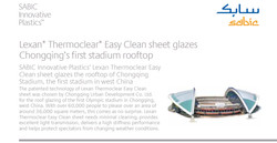 Lexan Thermoclear Easy Clean at Chongqing Stadium