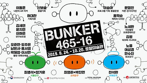 bunker465_16_hori_final.jpg