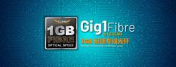 1GB Banner