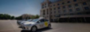 Яндекс Такси Старый Оскол, такси Старый Оскол