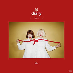 Bolbbalgan4 Red Diary Page  1 DOWNLOAD iTunes Plus AAC M4A