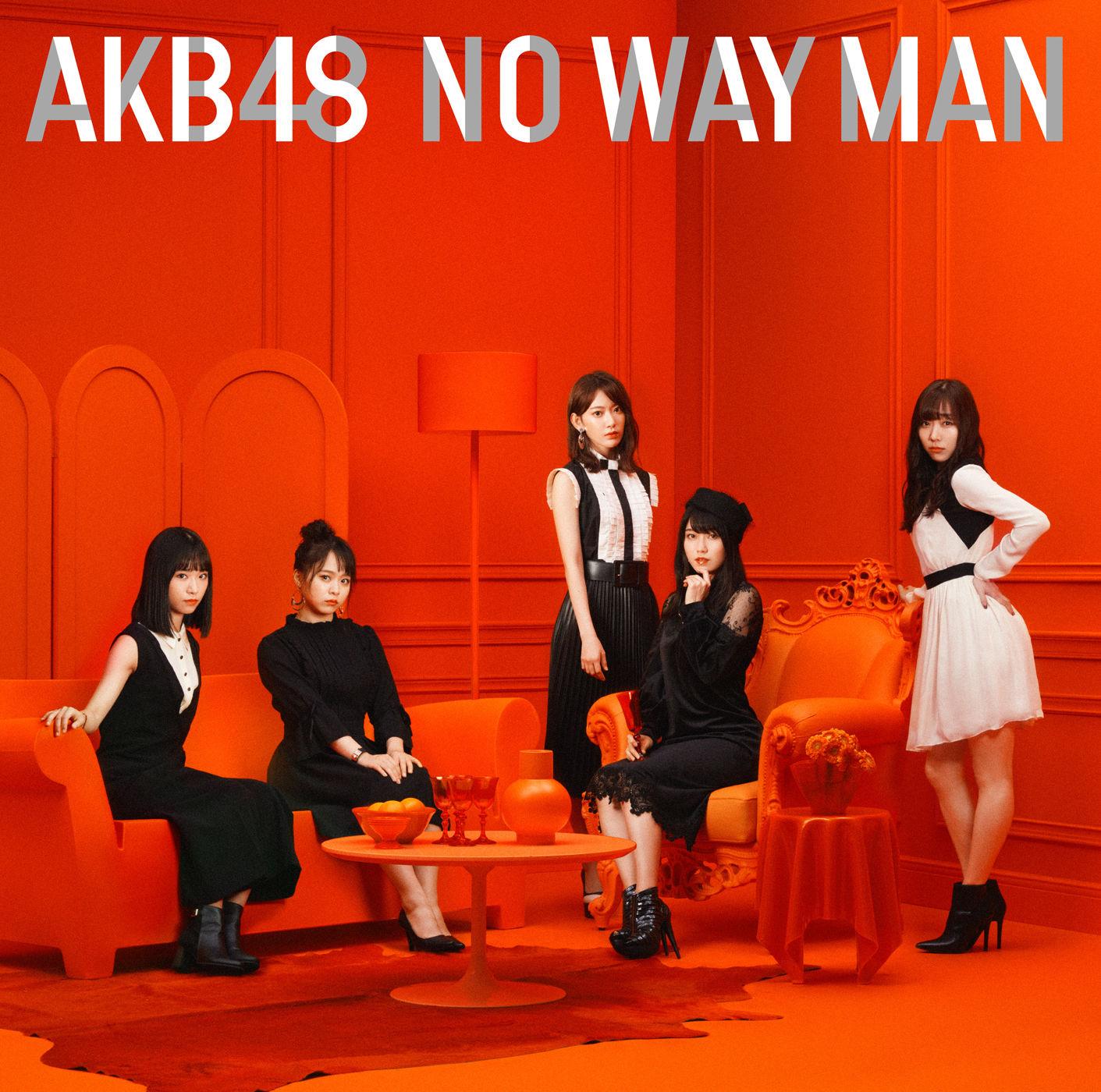 AKB48 - NO WAY MAN – EP [iTunes Plus]