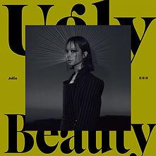 Jolin Tsai - UGLY BEAUTY [iTunes Plus]