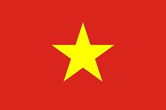 2000px-Flag_of_Vietnam.svg.png