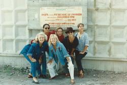 Gruppen och vår affisch, Sibirien