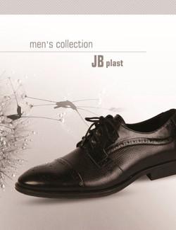новинки обувных материалов