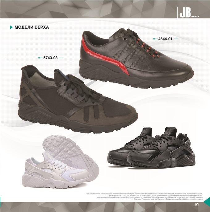 обувная натуральная кожа в москве
