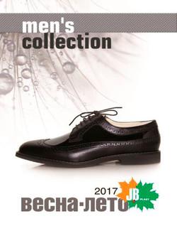 мужские подошвы для обуви в москве