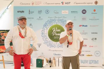WINE PICNIC 2021   Винный пикник от Российской ассоциации сомелье