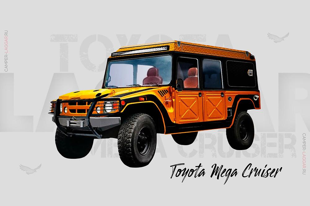 Проект Toyota Mega Cruiser автодом кемпер от Лаггар Про