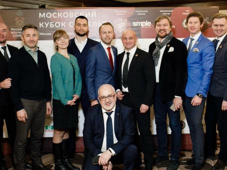 Финал Московского Кубка Сомелье🍷