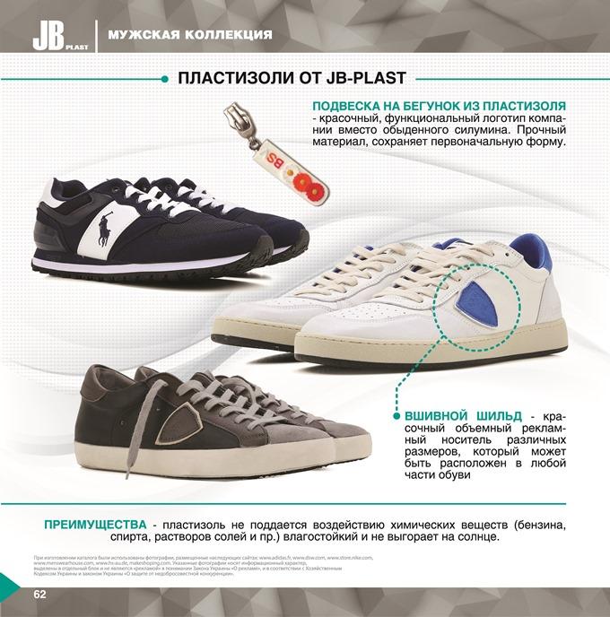кожа натуральная для обуви