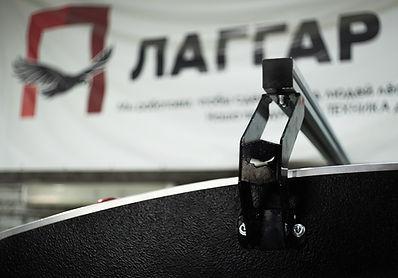 Прицеп капля Навигатор от производителя Лаггар Про
