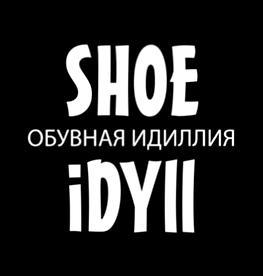 Купить в Москве подошвы, колодки, стельки, мех, кожу, клей для обуви