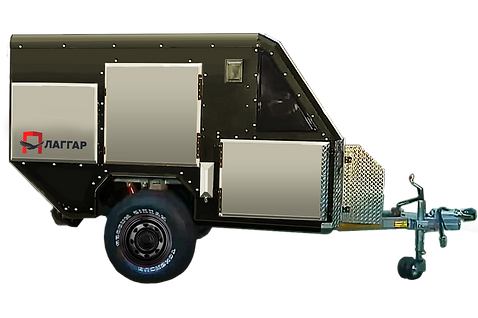 Прицеп кемпер автодом Покоритель от производителя Лаггар Про