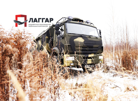 Автодом Воин от российского производителя домов на колесах Лаггар Про