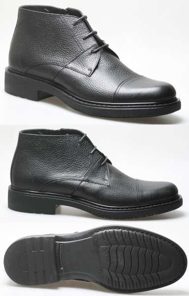 Подошва для мужской обуви ZIYLAN