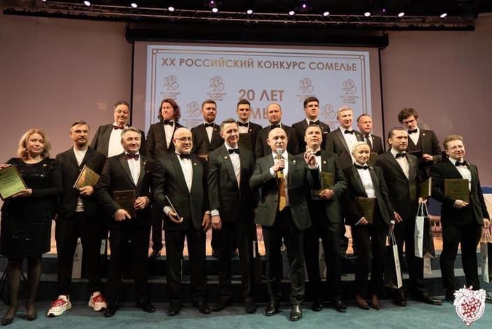 Российский Конкурс Сомелье