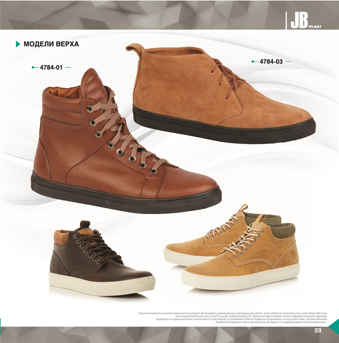 обувная кожа в москве